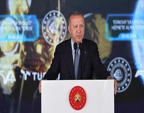"""أردوغان يعلن إطلاق القمر الصناعي """"توركسات 5 بي"""" خلال 2021"""