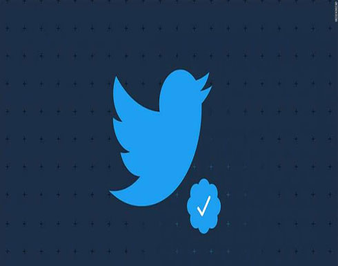 """""""تويتر"""" يعلن آلية لإخفاء تغريدات السياسيين المخالفة لقواعدها"""