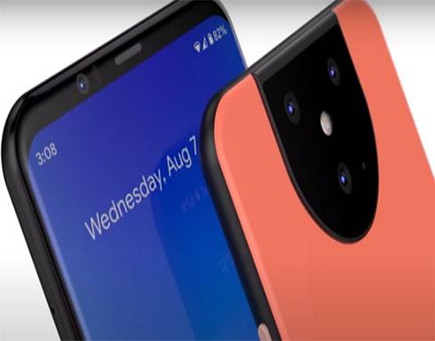 متى تكشف غوغل عن أحدث هواتف Pixel؟