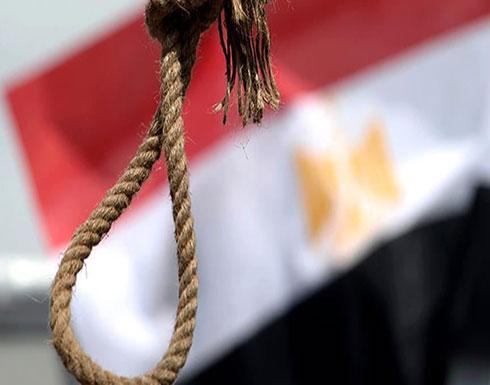 مصر.. إحالة 7 أشخاص للمفتي تمهيدا للحكم بإعدامهم