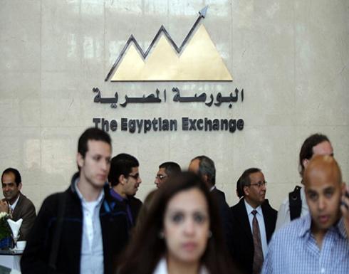 مصر تطرح أول إصدار لصكوك الشركات.. وقفزة بسندات التوريق