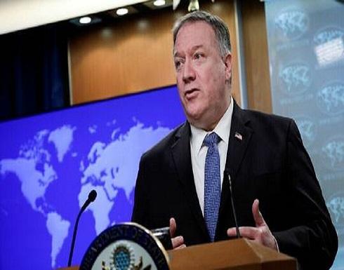 بومبيو: واشنطن ترحب بتشكيل الحكومة الإسرائيلية الجديدة