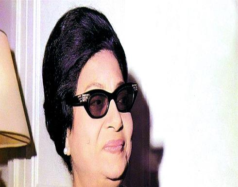 """صور نادرة لأم كلثوم في الثلاثينيات بدون """"نظارة"""" .. شاهد"""