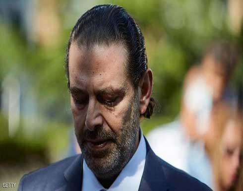 في ذكرى انفجار مرفأ بيروت.. سعد الحريري يدعو لتدويل التحقيق