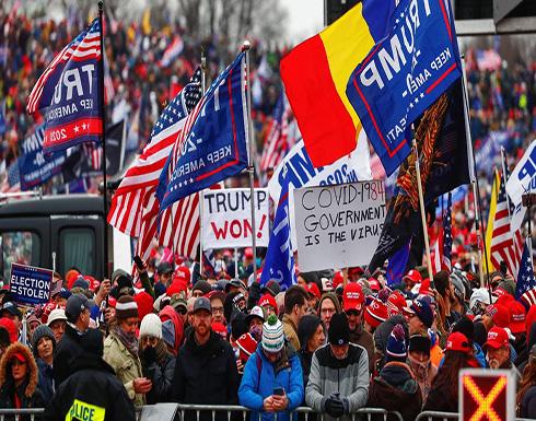 شاهد : تظاهرات في واشنطن تلبية لدعوة من ترمب