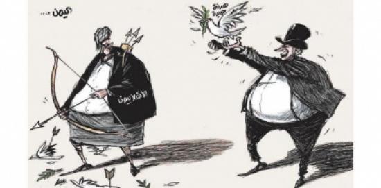 هدنة اليمن