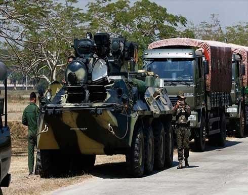 مسؤول أوروبي: روسيا والصين عرقلتا إدانة انقلاب ميانمار دوليا