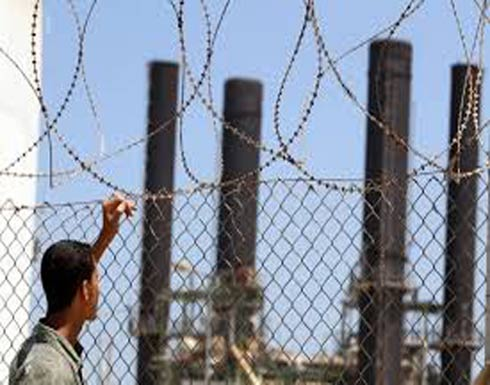 خبيران أمميان يدعوان إسرائيل لإنهاء حصار غزة