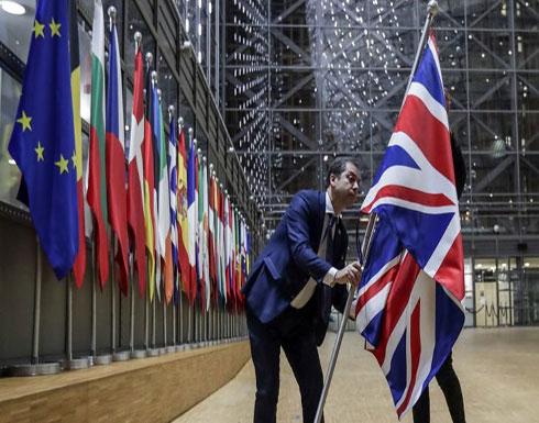بالفيديو : إنزال العلم البريطاني من مباني الاتحاد الأوروبي في بروكسل