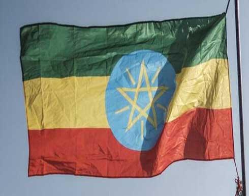 حكومة إثيوبيا تنفي اتهامات الولايات المتحدة بمنع إيصال المساعدات إلى تيغراي
