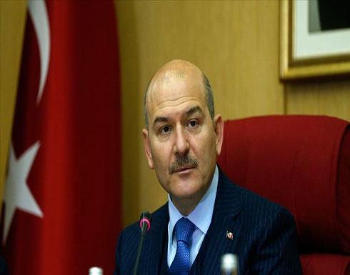 """وزير الداخلية التركي : رفض اليونان لطلبات اللجوء الجديدة """"مدعاة للخجل وغير قانوني"""""""