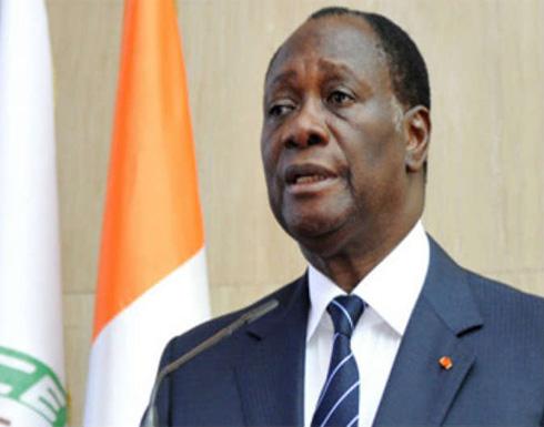 رئيس ساحل العاج يعلن تشكيل حكومة جديدة بتغييرات محدودة