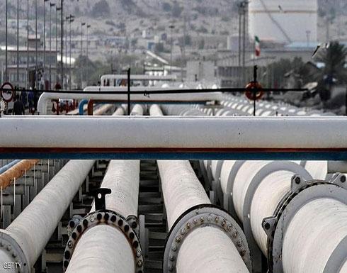 """سياسة """"الضغط القصوى"""" تكبد النظام الإيراني خسائر نفطية فادحة"""