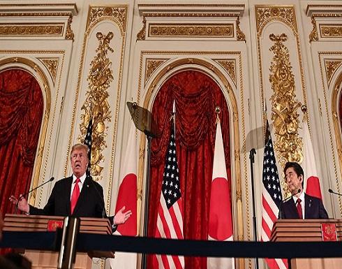 ترمب من اليابان: لا نسعى لتغيير النظام في إيران