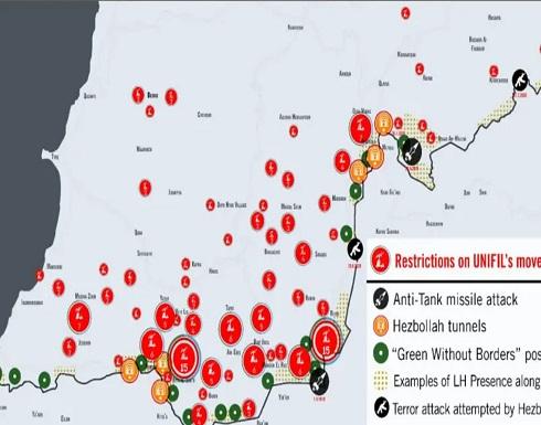 من إسرائيل لمجلس الأمن.. خريطة مفصلة بمواقع حزب الله