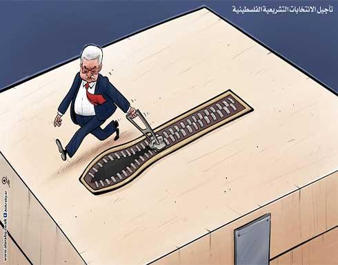 تأجيل الانتخابات التشريعية الفلسطينية