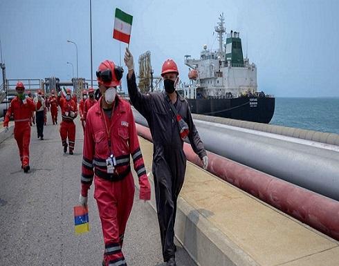 سفينة أميركية تقترب من فنزويلا مع وصول سفينة شحن إيرانية