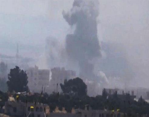 واشنطن تدعو موسكو لوقف التصعيد جنوبي سوريا