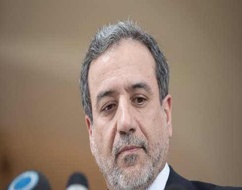 إيران: سبيل عودة واشنطن إلى الاتفاق النووي يكمن في رفع كامل الحظر عن طهران