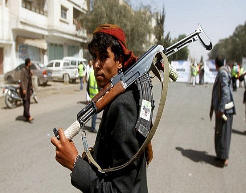 اليمن: إيران تهرب السلاح للحوثيين عبر سفن الصيد
