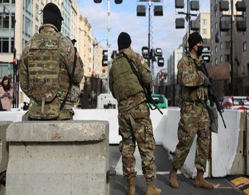 وصول 25 ألفا من الحرس الوطني إلى واشنطن عشية تنصيب بايدن .. بالفيديو