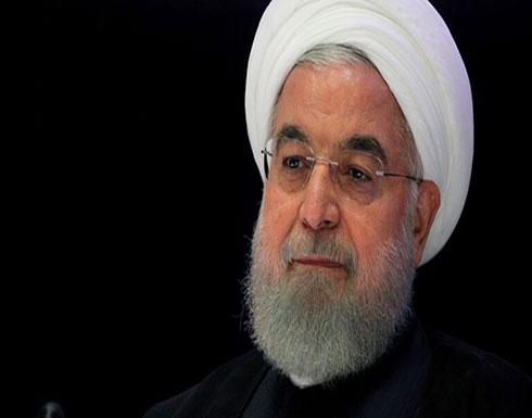 """إيران """"مستعدة"""" للتفاوض مع واشنطن.. لكن """"بشرط"""""""