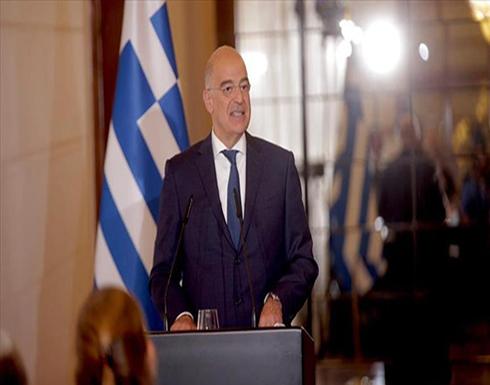 اليونان تعلن استعدادها للمشاركة في اجتماع (5+1) حول قبرص