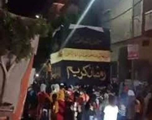 بالفيديو : القبض على منظمي مسيرة مجسم الكعبة بالإسكندرية