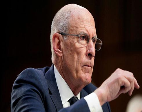 ترامب يعلن استقالة مدير الاستخبارات الوطنية الأمريكية