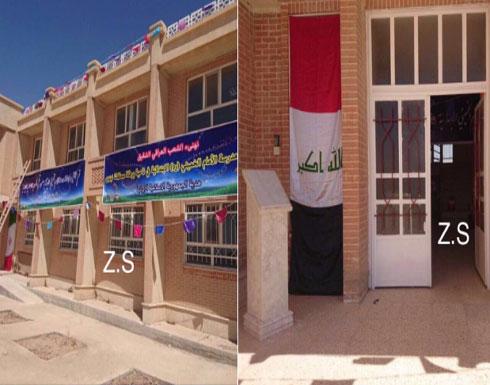 """ايران تبني اول مدرسة في الموصل بإسم """" الامام الخميني"""""""