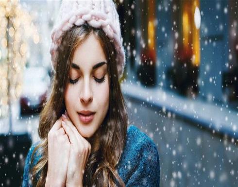 حفاظًا على صحتكِ وبشرتكِ.. تجنّبي هذه الأخطاء في فصل الشتاء