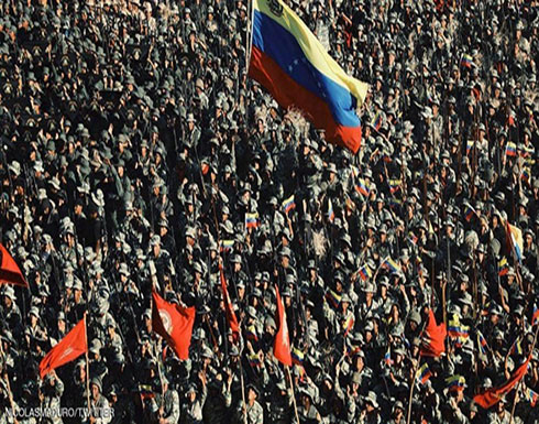 فنزويلا تتحدى أميركا: جيشنا قادر على الانتصار عليكم