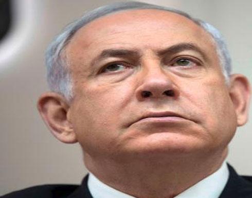 الصحافة الإسرائيلية: بدء العد التنازلي لمسيرة نتنياهو السياسية