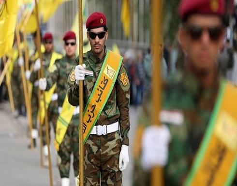 """""""حزب الله"""" العراقي يتوعد بالرد على القصف الأمريكي"""