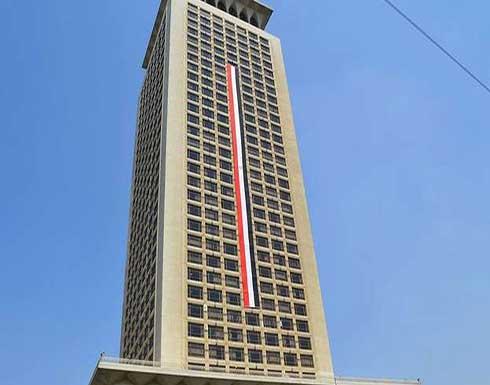 مصر تنفي استضافة أي وفد أمني إيراني