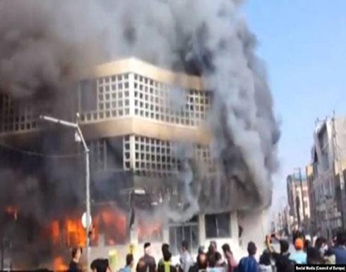 بالفيديو : متظاهرين يحرقون مراكز قوات الباسيج التابعة للحرس الثوري و المصرف الوطني في طهران