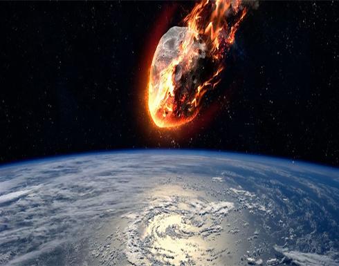 كويكبان كبيران يقتربان من الأرض في وقت واحد!