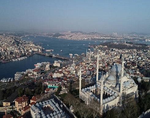 وزارة الصحة التركية: 46 وفاة و2704 إصابات جديدة بفيروس كورونا خلال 24 ساعة