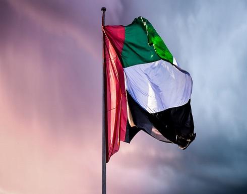 """الإمارات تؤكد """"التزامها الدائم"""" بدعم الشعب الفلسطيني"""