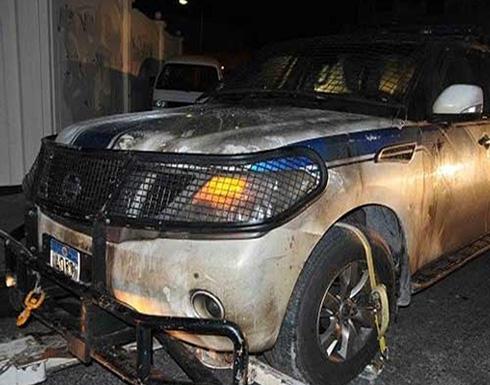 مقتل رجل أمن وإصابة اثنين في انفجار بقرية الدراز البحرينية