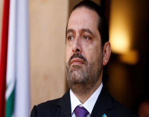 الحريري يتلو البيان الوزاري: نريدها حكومة أفعال لا أقوال