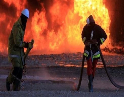 ليبيا: السيطرة على حريق في حقل زلطن النفطي