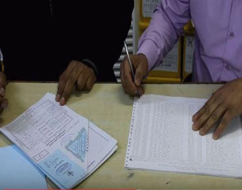 """الأردن : التربية توضح مراحل تصحيح دفاتر امتحان """"التوجيهي"""" (فيديو)"""