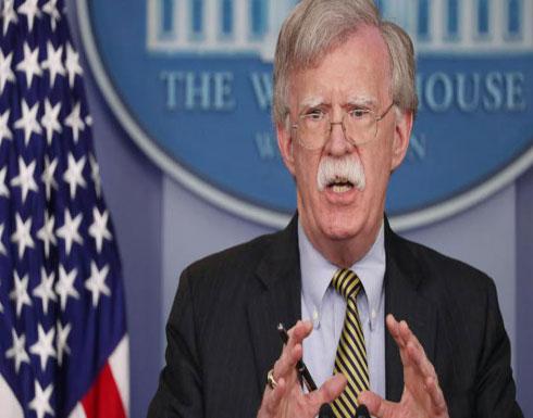 واشنطن تتعهد بنهج أكثر صرامة تجاه بكين