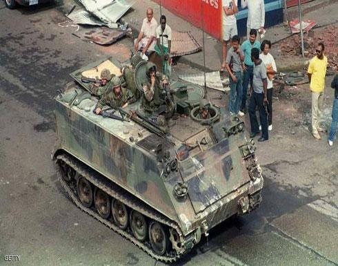 حقوق الإنسان تطالب أميركا بتعويضات لغزو بنما وواشنطن ترد