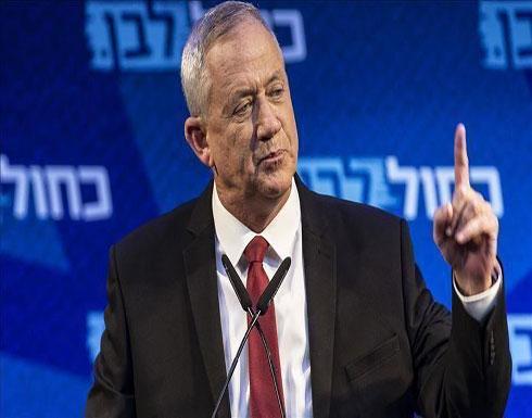 """إسرائيل.. غانتس يدعو اليسار للتوحد ووضع """"الأنا"""" جانبا"""