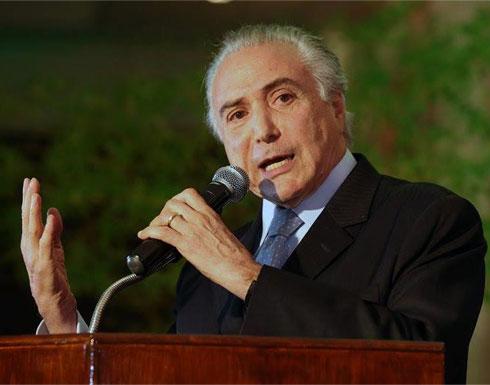 اللبناني الأصل ميشال تامر يتولى رئاسة البرازيل بعد عزل روسيف