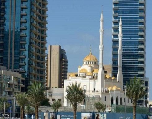 الإمارات تمدد إغلاق المساجد ودور العبادة لكبح انتشار كورونا