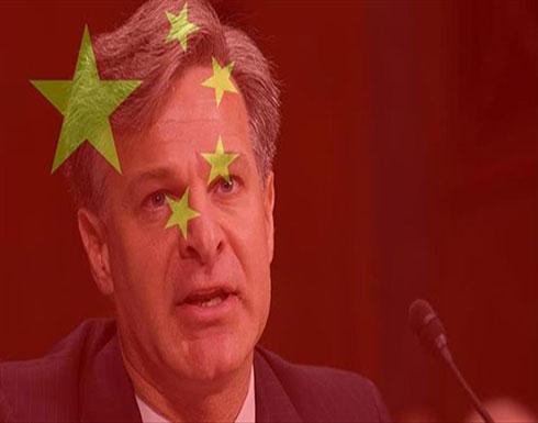 """مدير الـ""""إف بي آي"""": الصين أكبر تهديد استخباراتي مضاد يواجهنا"""
