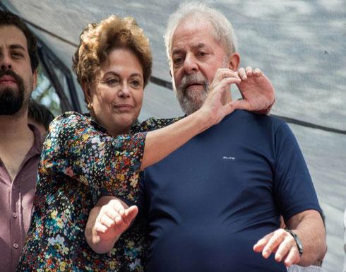 الرئيسان البرازيليان السابقان متهمان في قضية رشى جديدة